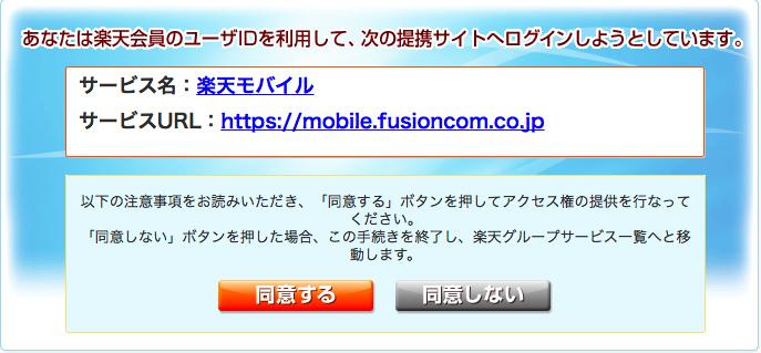 f:id:tomism126:20170508025306j:plain