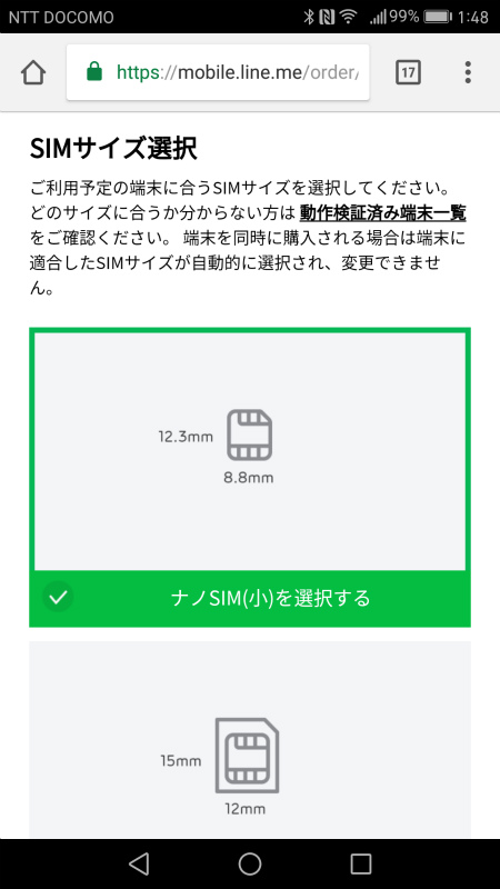 f:id:tomism126:20170611225423j:plain