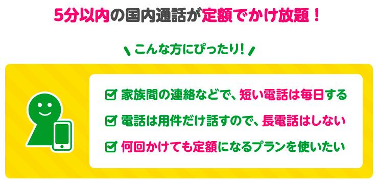f:id:tomism126:20170619032030j:plain