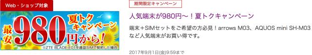 f:id:tomism126:20170825001931j:plain