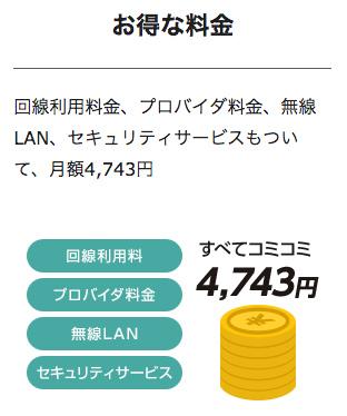 f:id:tomism126:20171111000752j:plain