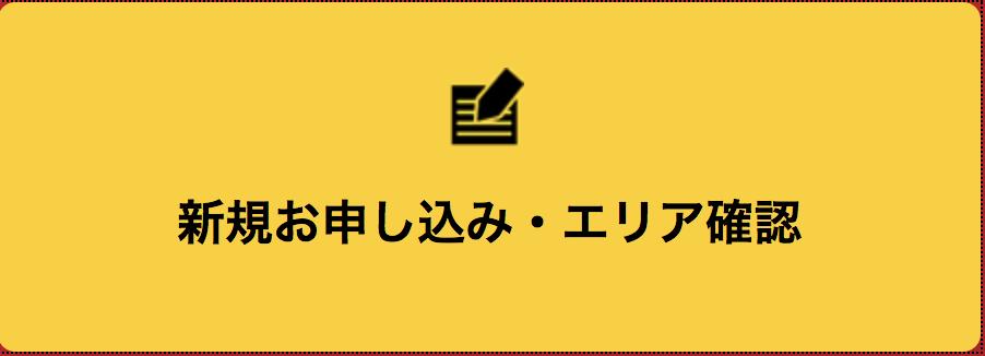 f:id:tomism126:20180102010854p:plain