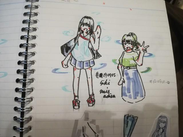 f:id:tomita-airi2003:20190906210303j:plain