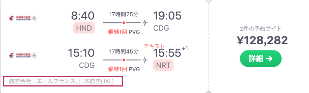 f:id:tomitoku-bird:20190207231845p:plain
