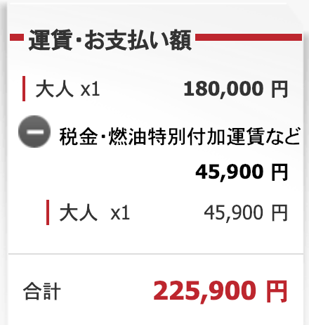 f:id:tomitoku-bird:20190208001857p:plain