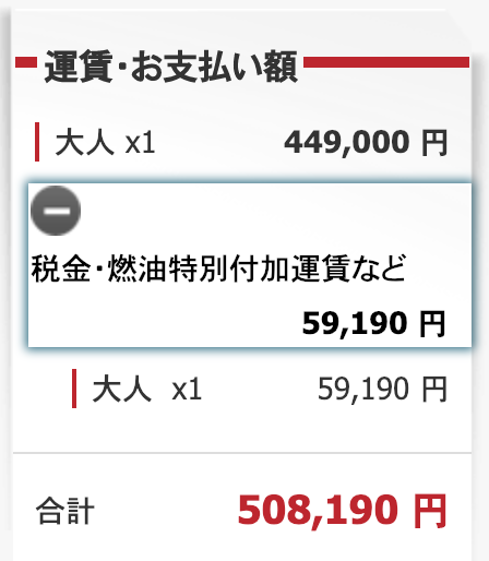 f:id:tomitoku-bird:20190208002930p:plain