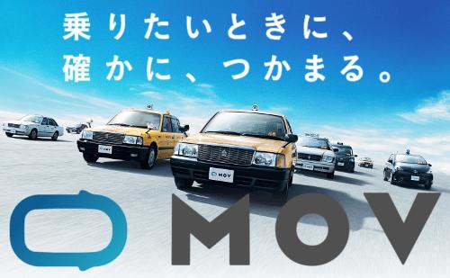f:id:tomitoku-bird:20190303210714p:plain