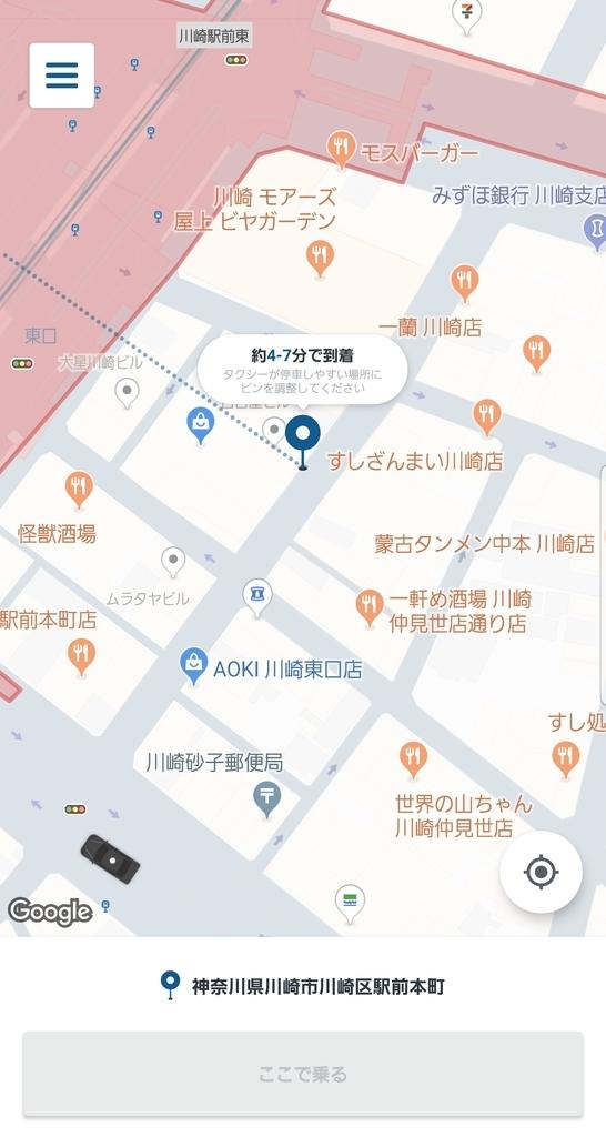 f:id:tomitoku-bird:20190310162259j:plain