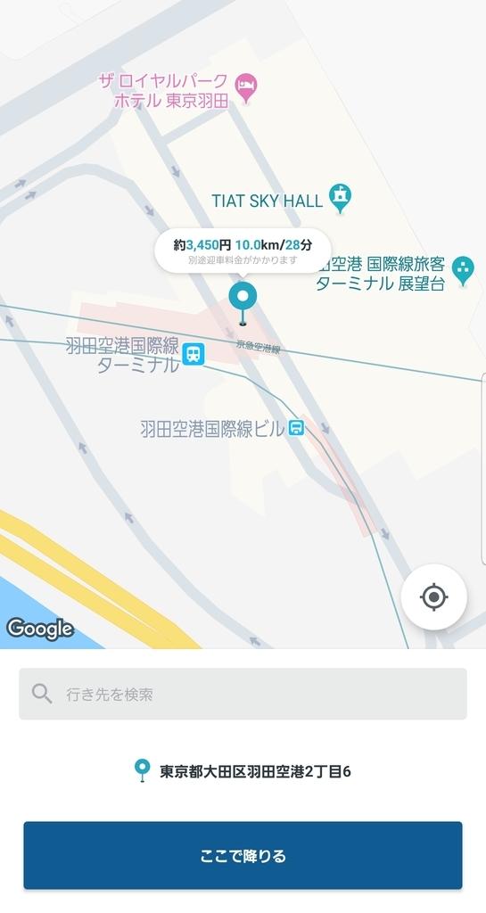 f:id:tomitoku-bird:20190310162439j:plain