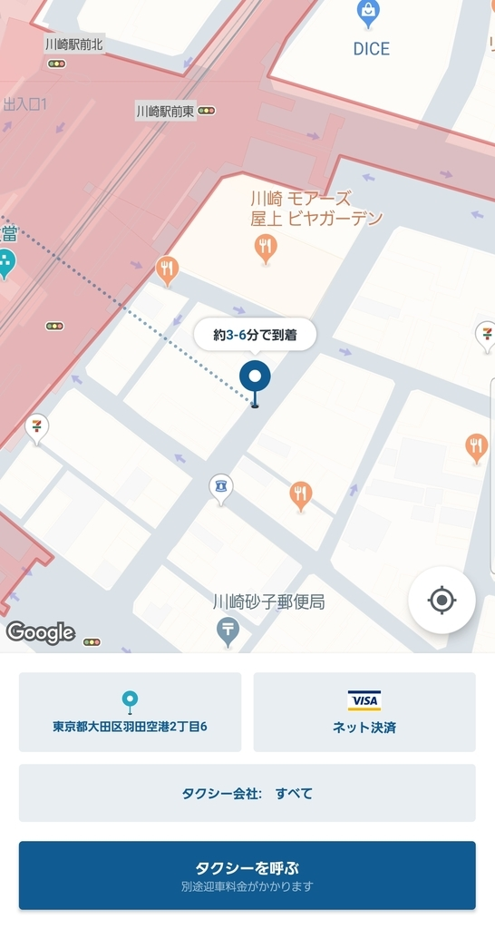 f:id:tomitoku-bird:20190310162938j:plain