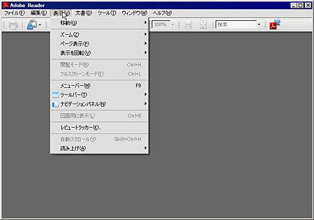 f:id:tomm_u:20070616141809j:image