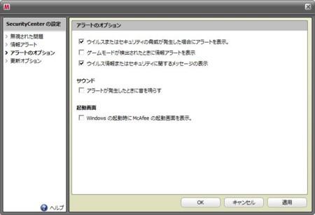 f:id:tomm_u:20090804105502j:image