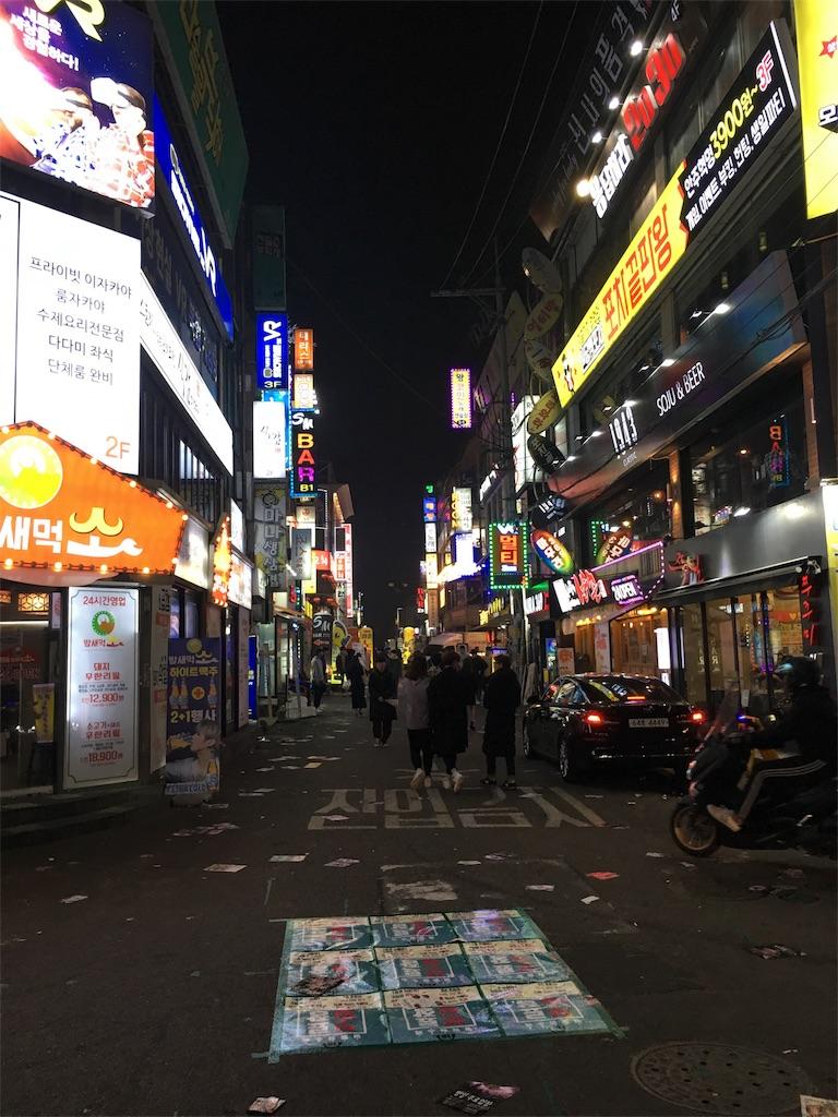f:id:tommy-korea:20181115232434j:image