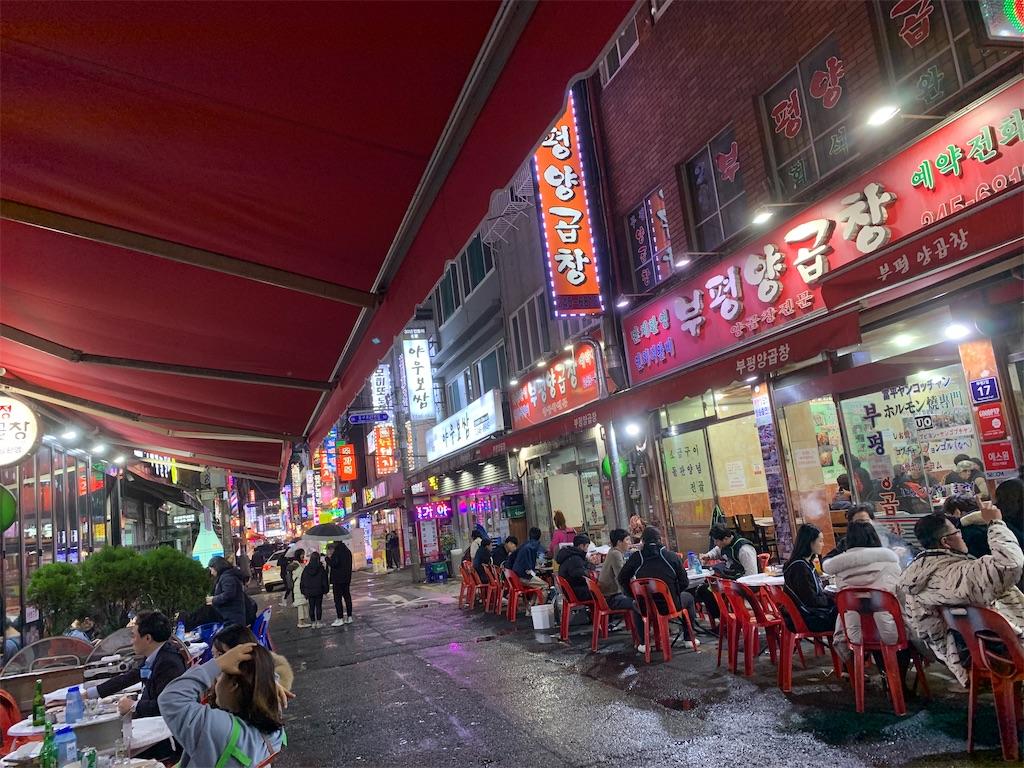 f:id:tommy-korea:20200922234124j:image