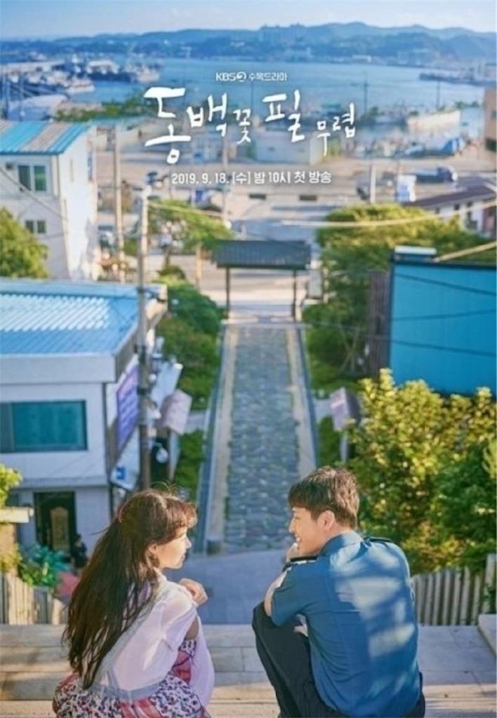 f:id:tommy-korea:20200927101709j:image