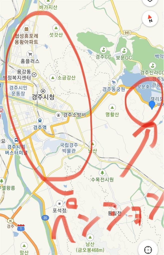 f:id:tommy-korea:20200930102509j:image