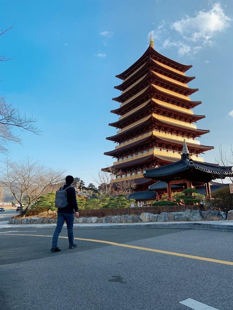 f:id:tommy-korea:20210108181237j:image