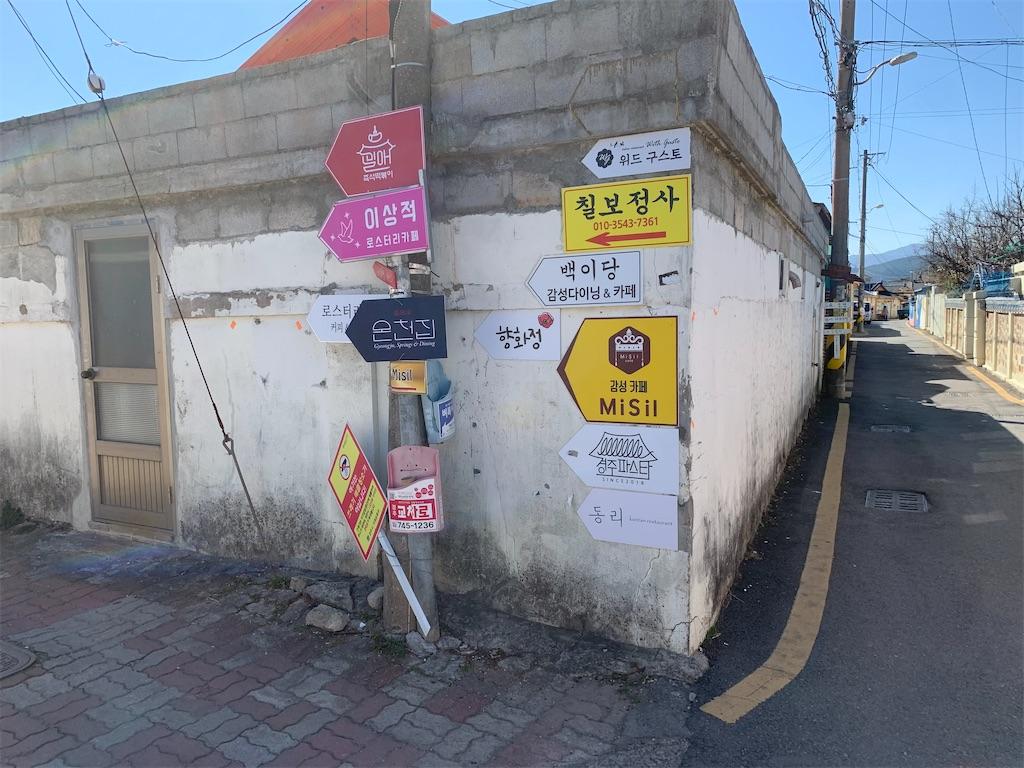 f:id:tommy-korea:20210110172932j:image