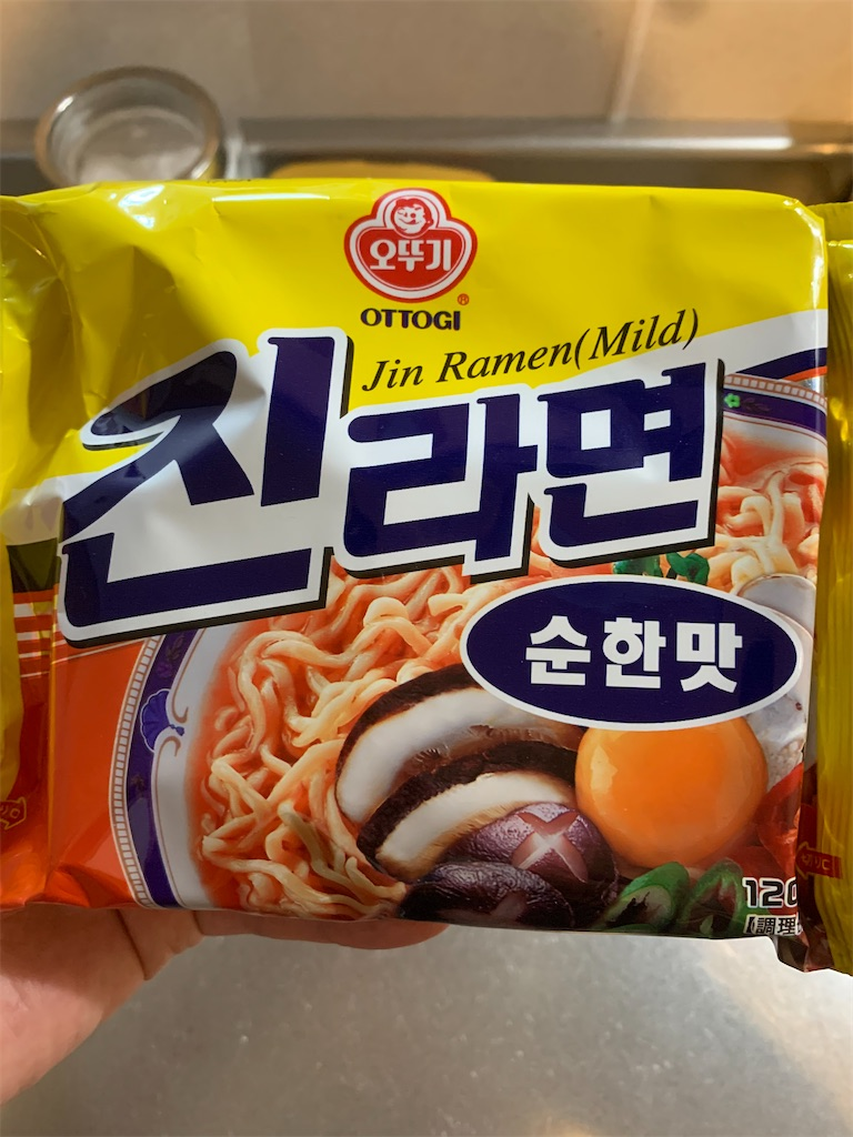 f:id:tommy-korea:20210123081235j:image