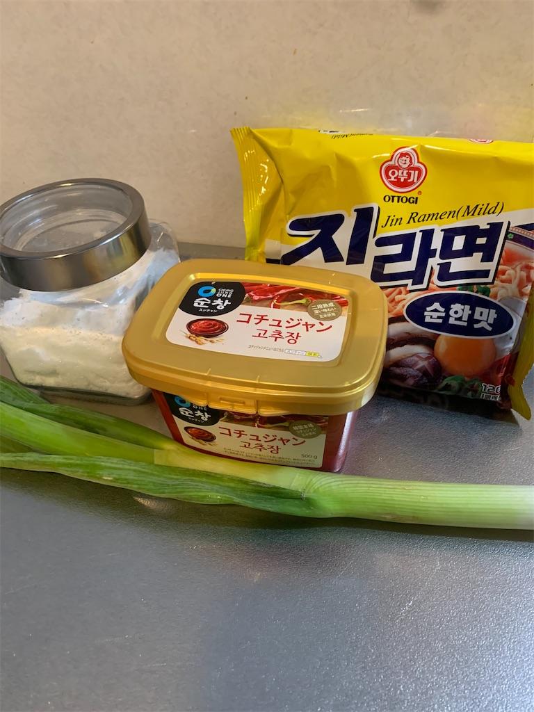 f:id:tommy-korea:20210123081527j:image