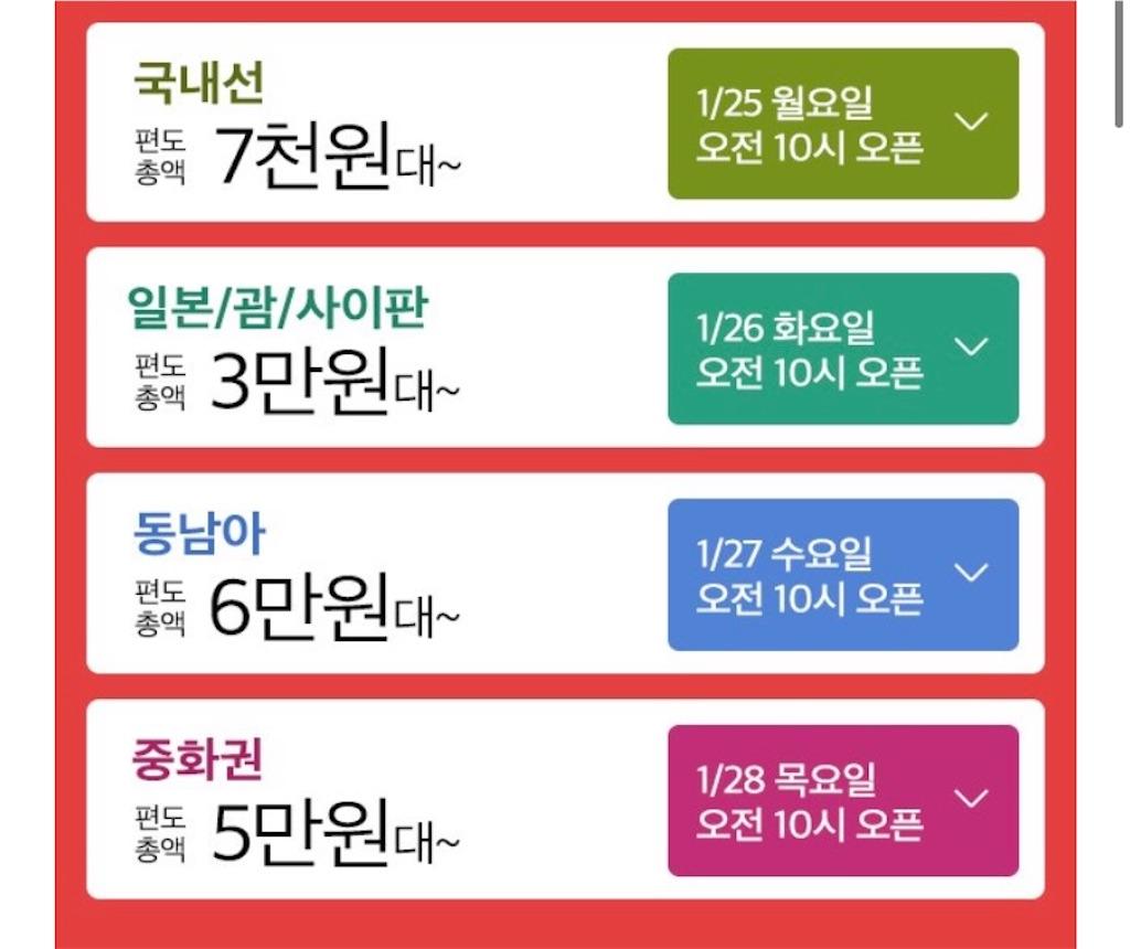 f:id:tommy-korea:20210124223205j:image