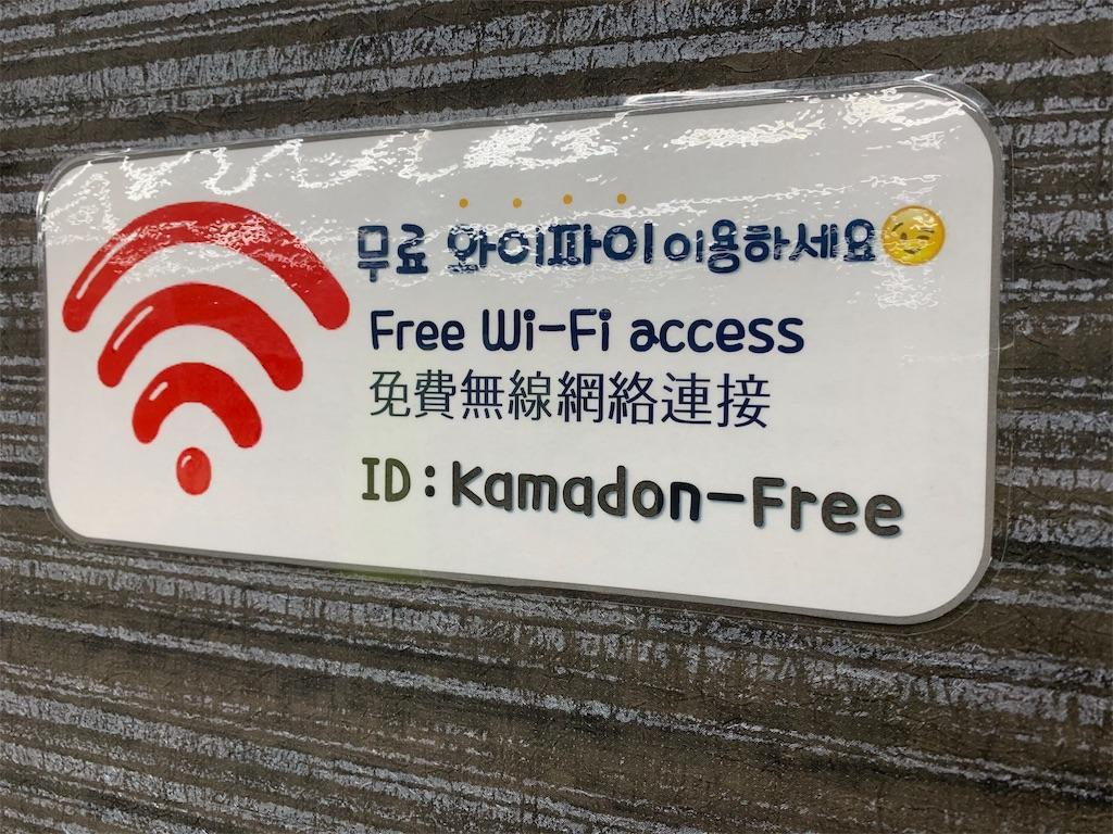 f:id:tommy-korea:20210126084404j:image