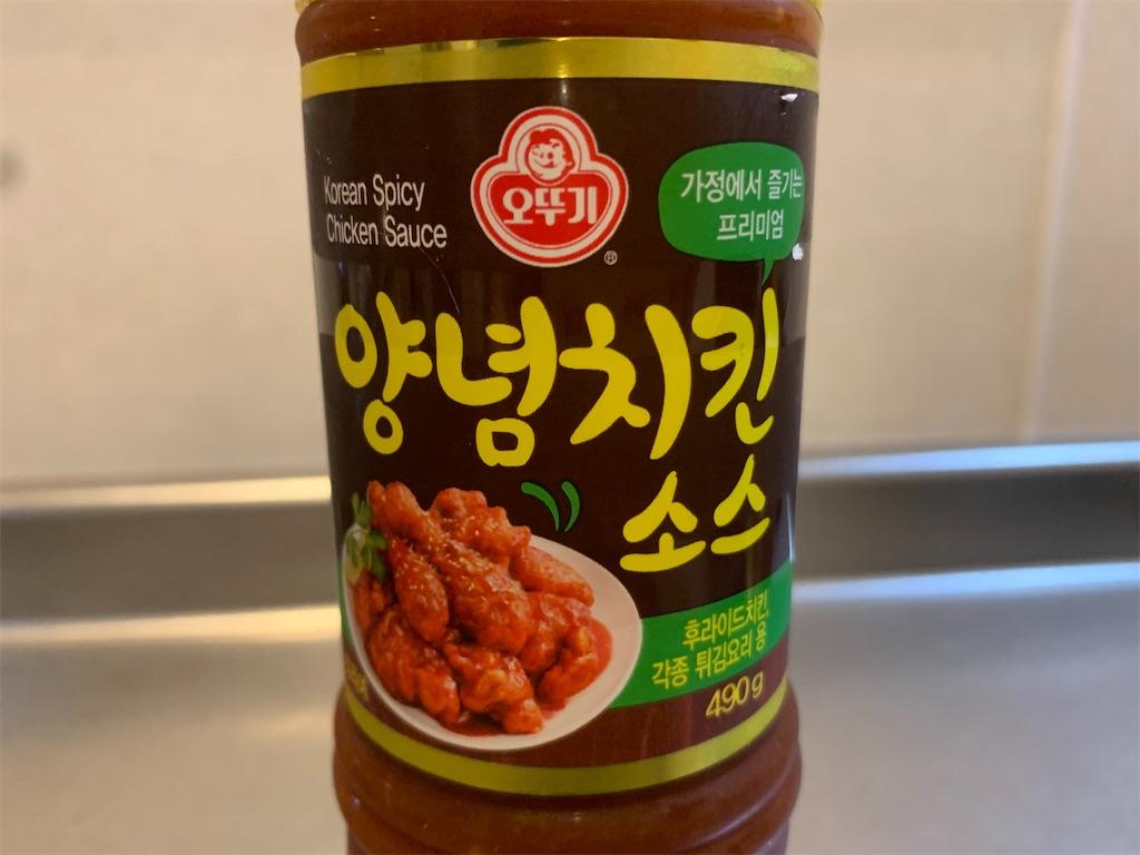 f:id:tommy-korea:20210131143453j:image