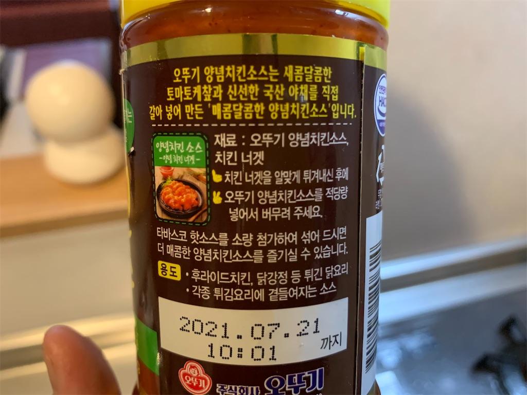 f:id:tommy-korea:20210131143458j:image