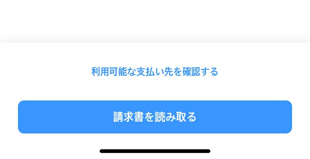 f:id:tommy-korea:20210201113907j:image