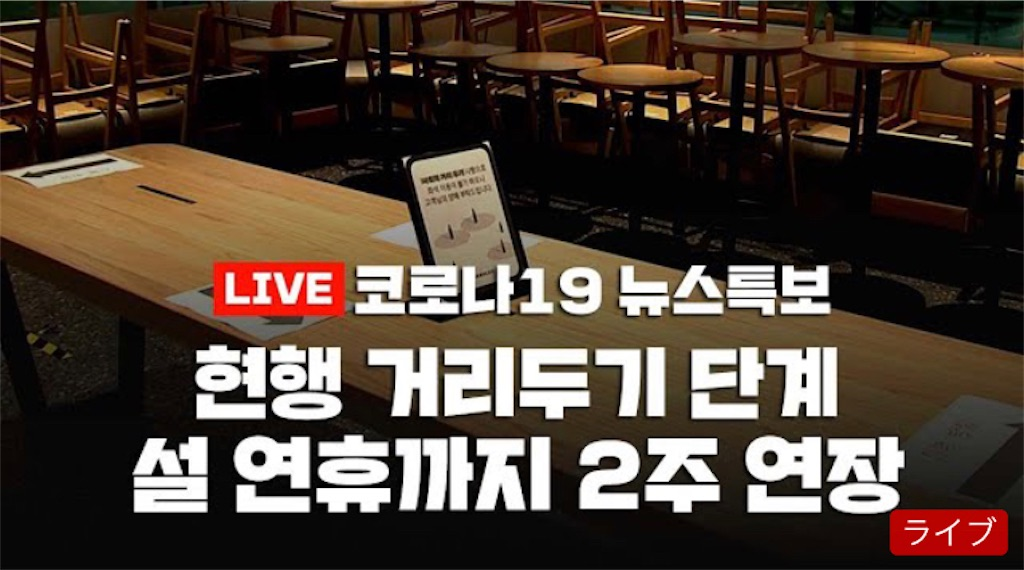 f:id:tommy-korea:20210205134611j:image