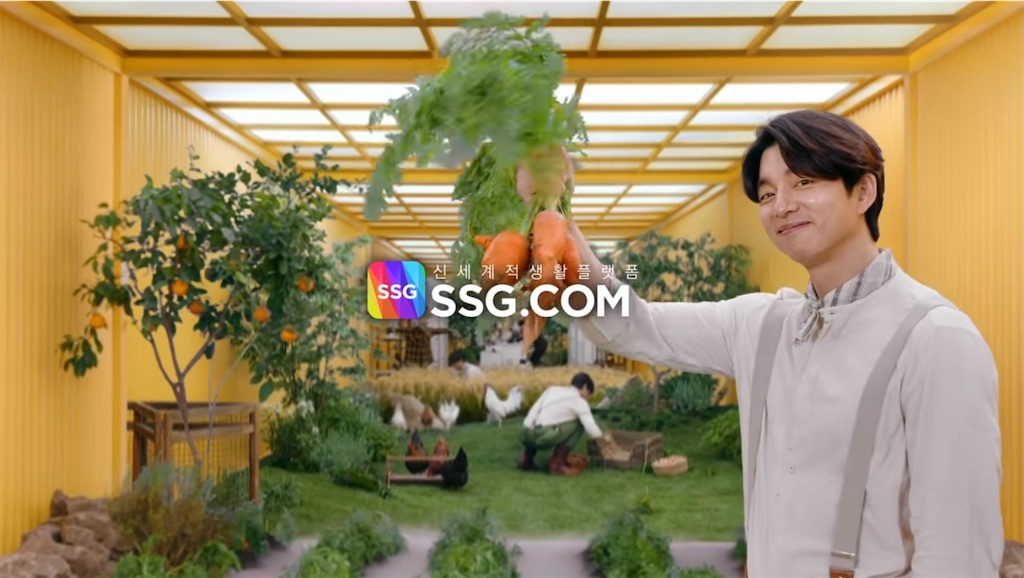 f:id:tommy-korea:20210205141455j:image