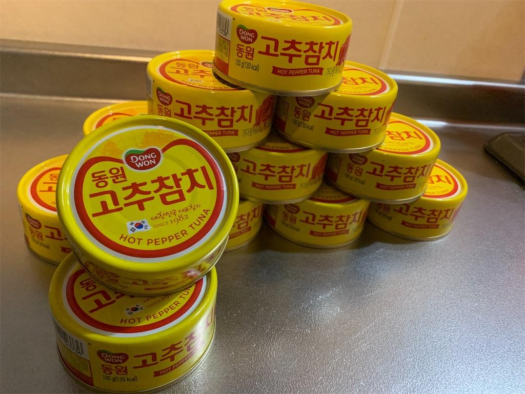f:id:tommy-korea:20210210144054j:image