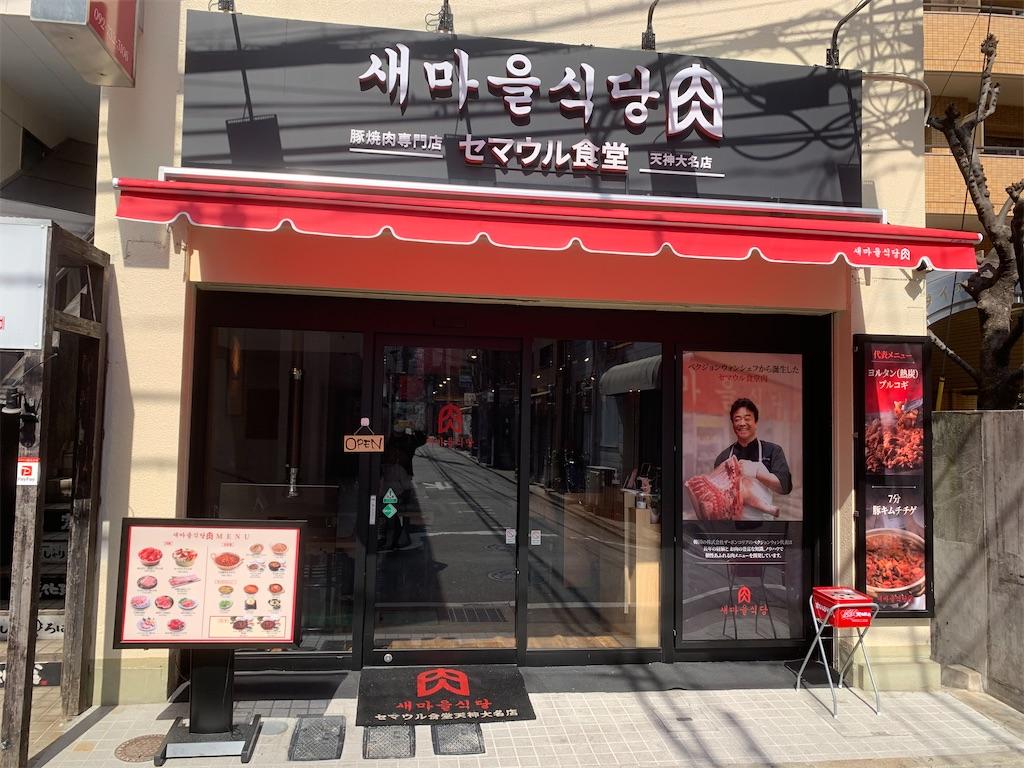 f:id:tommy-korea:20210225150320j:image