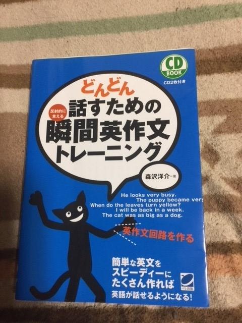 f:id:tommy-kun:20180706172045j:plain