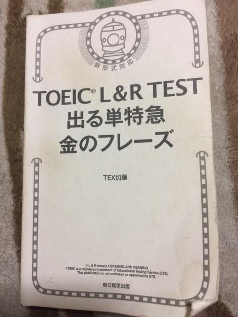 f:id:tommy-kun:20180711154315j:plain