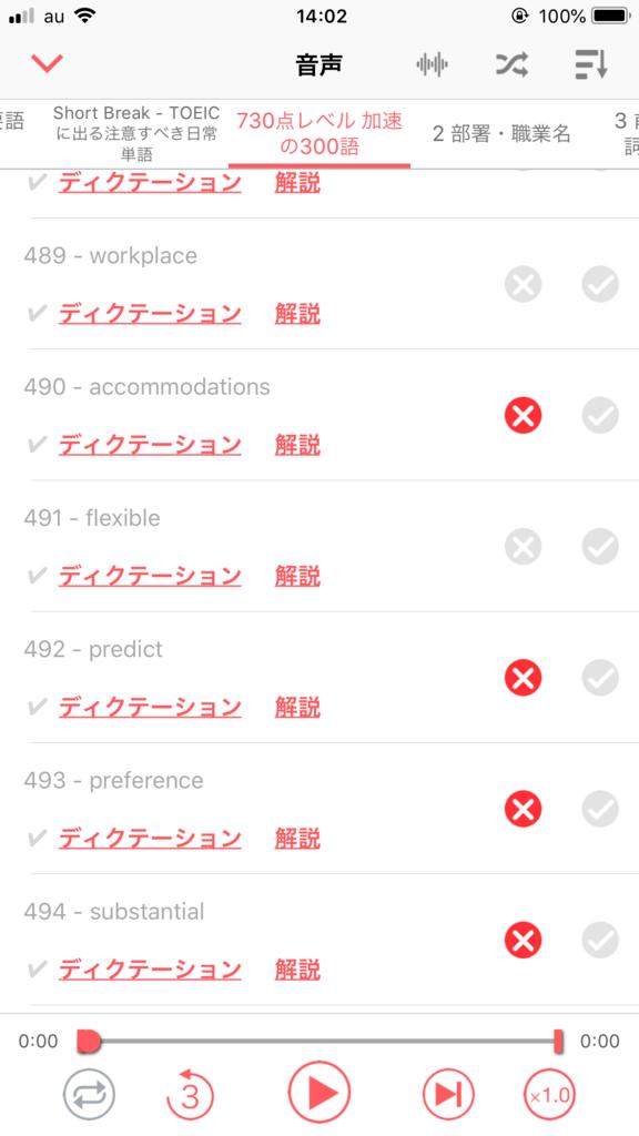 f:id:tommy-kun:20180711154552p:plain