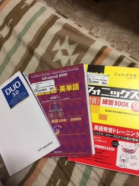 f:id:tommy-kun:20180722115256j:plain