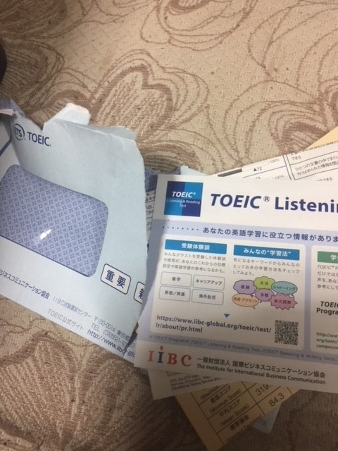 f:id:tommy-kun:20180725175616j:plain