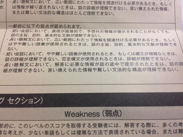 f:id:tommy-kun:20180725180019j:plain