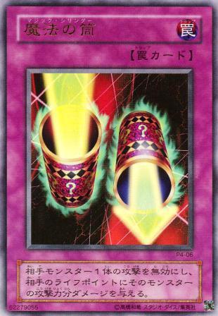 f:id:tommy-kun:20180826185041j:plain