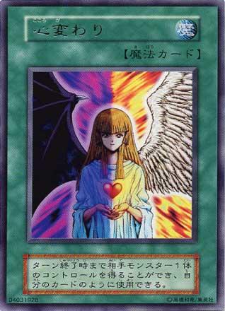 f:id:tommy-kun:20180826185117j:plain