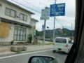 鳥取県道319号鳥取砂丘細川線