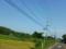 茨城県道・栃木県道29号常陸太田那須烏山線