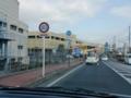 滋賀県道535号泉水口線