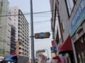 兵庫県道232号西明石停車場線