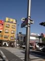 兵庫県道334号寺本伊丹線