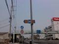 兵庫県道333号寺本川西線