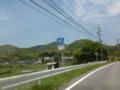 国道167号線
