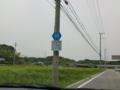兵庫県道82号大沢西宮線