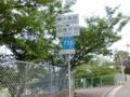 大阪府道・京都府道735号長尾八幡線